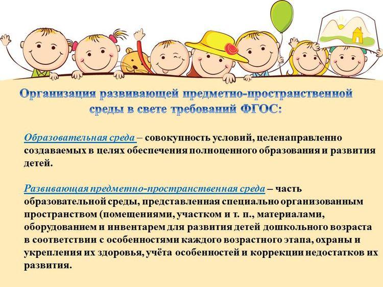 kak-soset-vnuchka