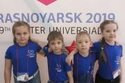 Детские спортивные игры - 2016