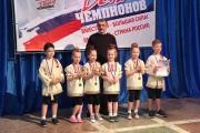 """Фитнес-фестиваль """"День Чемпионов"""""""