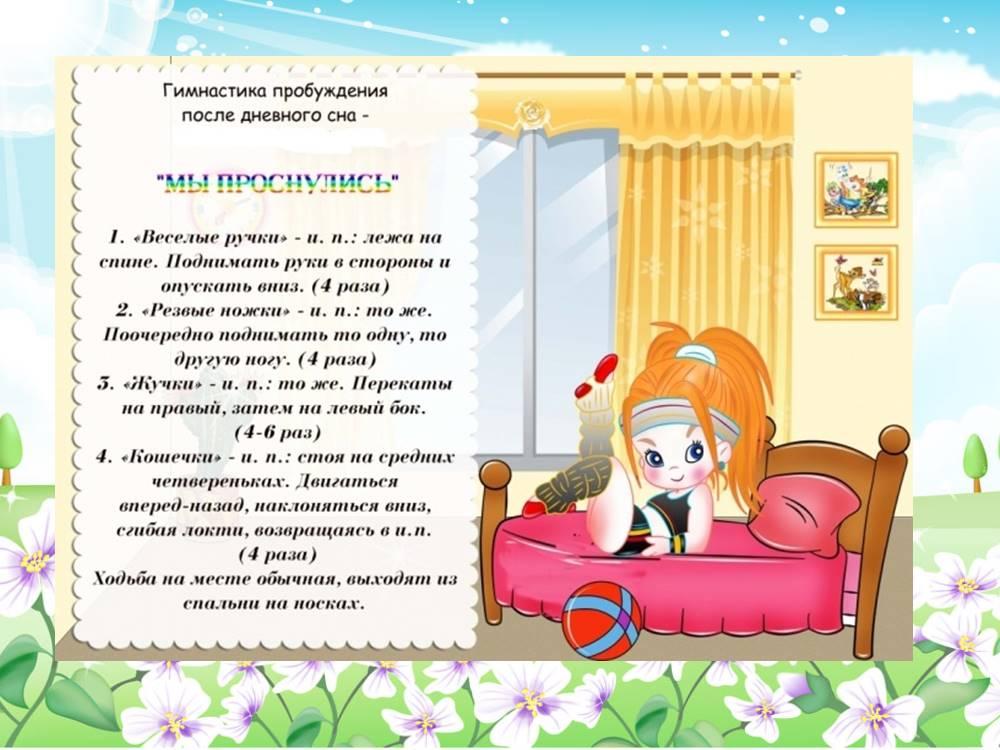 Картинки весна для смартфона