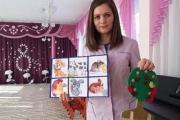 Смотр лучших дидактических пособий для детей раннего возраста