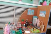 В детском саду прошел конкурс центров по познавательной исследовательской деятельности