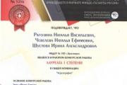 """""""Таланты России"""""""