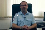 Видеообращение начальника ГИБДД перед осенними каникулами