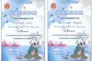 """Конкурс оригами """"Бумажная мелодия"""""""
